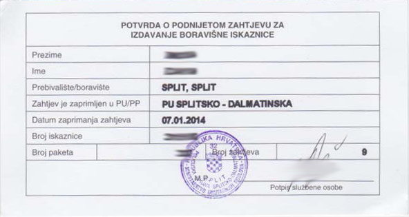 Croatia National ID Visa Request Card